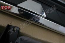 Пороги ступени для Mazda CX-5 - полный комплект. Подножки и крепления.