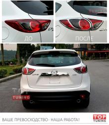 Реснички - накладки на задние фонари - Тюнинг Mazda CX-5 - Guardian Chrome Kit
