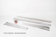 4062 Накладки на двери - молдинги Guardian Хром на Mazda CX-5