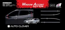 Молдинги дверей - на окна - Стайлинг Hyundai ix35.