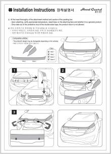 Дефлектор капота, защита от сколов - Стайлинг Hyundai ix35.