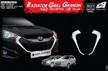 Накладки на решетку радиатора - Хром - Стайлинг Hyundai ix35.