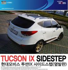 Накладки на пороги, подножки-ступени. Оригинал. Модель BMW Style. Фирма Mobis. Тюнинг Хендай Ай Икс 35.