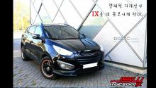 Тюнинг Hyundai ix35 - накладка переднего бампера - часть комплекта JSW.