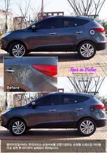 Прозрачный лючок бензобака + крышка заливной горловины бензобака Exos - Стайлинг Hyundai ix35