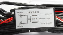 Дневные ходовыеEpistarLED DRL Type 2 - Тюнинг Мазда 6 - 2 поколение, дорестайлинг.