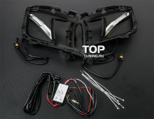 Дневные ходовые огни - Модель Epistar LED DRL Type 2 - Тюнинг Мазда 6 (2 поколение, дорестайлинг.)