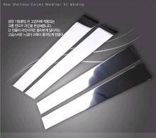 Молдинги центральных стоек из полированной нержавеющей стали - Тюнинг Киа Спортейдж 3.