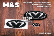4181 Комплект эмблем M&S на Hyundai Elantra 5 (Avante MD)