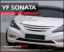 Окрашенная и готовая к установке альтернативная решетка радиатора на Хёндэ Соната 6 от производителя Road Runs, модель R.
