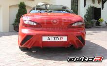 Комплект аэродинамического обвеса Cyber от тюнинг ателье Auto-R для Hyundai Coupe (Tburon) 1.