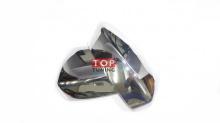 Комплект хромированных крышек на зеркала - Стайлинг Мазда ЦиКс-5. Производство - Гардиан (Тайвань).