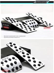 Алюминиевые накладки на педали с надписью CX-5, для версии Мазды с автоматической коробкой передач. Набор состоит из трех элементов с креплениями.
