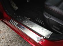 4244 Накладки на внешние пороги Guardian Skyactiv на Mazda