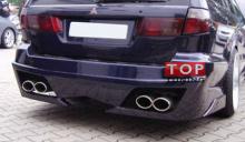 Аэродинамический комплект обвеса Берсерк от компаний Авто Р (Германия, Польша) - Тюнинг Митсубиси Галант 8 в кузове Универсал.