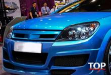 4285 Решетка радиатора - тюнинг RD на Opel Astra H 5D