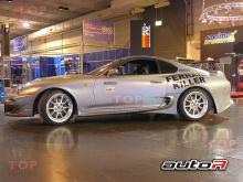 Комплект аэродинамического обвеса Auto R Booster от производителя (Германия).