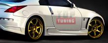 Тюнинг накладки на пороги для Nissan 350z от Auto R