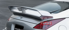 Тюнинг для Ниссан 350Z - спойлер от ателье Auto R