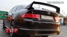 Тюнинг Хонда Аккорд 7 - Высокий спойлер Mugen.
