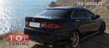 Аккуратный лип спойлер на крышку багажника для Аккорд 7.