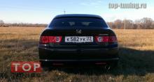Накладка на заднее стекло - двухслойная модель с дном на Хонда Аккорд 7.