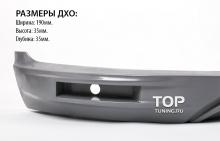 4430 Накладка на передний бампер BLISS Fluxion на Kia Sportage 3 (III)