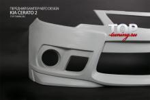 Тюнинг-обвес «NEFDesign» для Kia Cerato Forte.