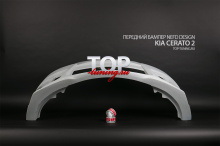 4447 Тюнинг - Обвес NEFD на Kia Cerato 2