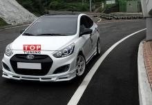 Тюнинг-обвес «Freestyle Sport» для автомобилей Хендай Солярис