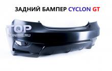 обвес Циклон GT (Iflow) - Тюнинг Хендай Солярис 1.
