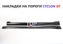 4451 Тюнинг - Обвес Cyclon GT на Hyundai Solaris