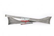 4464 Комплект боковых порогов NEFD Design Lite на Kia Cerato 2