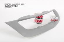 4470 Тюнинг - Решетка радиатора Bliss на Kia Cerato 2