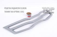 4479 Тюнинг - Решетка радиатора Fluxion на Kia Optima 3 (K5)