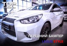 Передний бампер - Обвес ЛЕКСУС Стайл - Тюнинг Хендай Солярис (дорестайлинг)