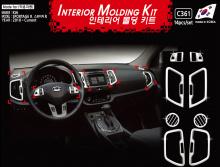 Тюнинг салона КиаСпортейдж- накладки хромированные в салон - от компании Auto Clover  комплект 14 штук.