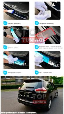 Защитная пластина заднего бампера TECH Design на Nissan X-Trail