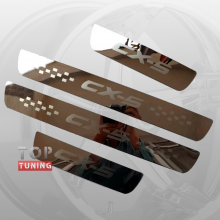 Премиум накладки на пороги Mirror Steel от компании Guardian - Стайлинг MAZDA CX5.