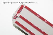 4509 Накладки на пороги Guardian Mirror Steel на Mazda CX-5