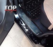 4509 Накладки на пороги Guardian Mirror Steel на Mazda CX-5 1 поколение
