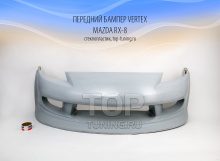 Передний бампер - Обвес Vertex - Тюнинг MAZDA RX8