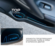 4519 Резиновые вставки в салон TECH Design на Nissan X-Trail T32