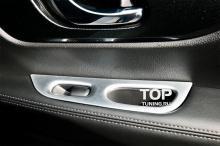 Молдинги панели подлокотника дверей - Модель TECH Design - Стайлинг Ниссан Х-Треил Т32 (Комплект - 4 шт.)