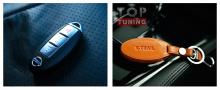 Кожаный брелок для смарт ключа TECH Leather на Nissan X-Trail Т32