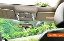 4535 Декоративные накладки плафона освещения салона TECH Design Chrome на Nissan X-Trail T32