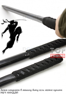 Деревянные мечи Сето и Нодачи от производителя Osamu Kenshin