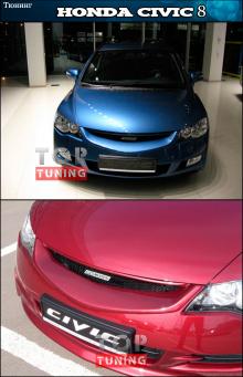 Тюнинг - Решетка радиатора Мюген на Хонда Сивик 8 (рестайлинг)
