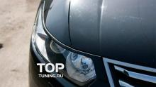 Длинные реснички Light v1 - Тюнинг Хонда Аккорд 8