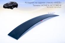 Накладка на заднее стекло Хонда Аккорд 8